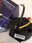 Соединитель подрулевых переключателей 2170 нового образца (шлейф)