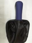 Ручка КПП с чехлом ВАЗ 2110 цвет синий