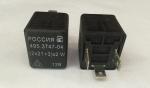 Реле поворота (прерыватель указателей повортов и аварийной сигнализации) ВАЗ 2108